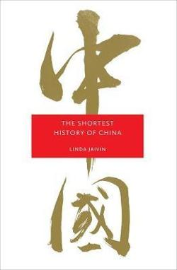 Shortest History of China
