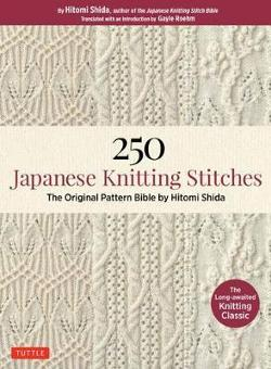 250 Japanese Knitting Stitch Patterns