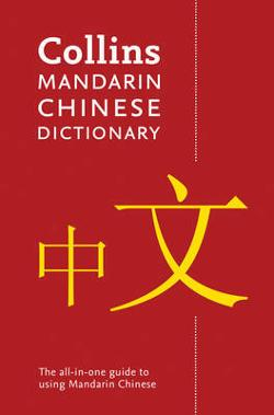 Collins Mandarin Chinese Dictionary [Fourth Edition]